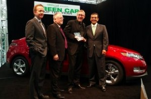Green car of the year award